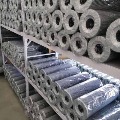 工业中央空调板框空气滤芯除油滤清器泰润公司
