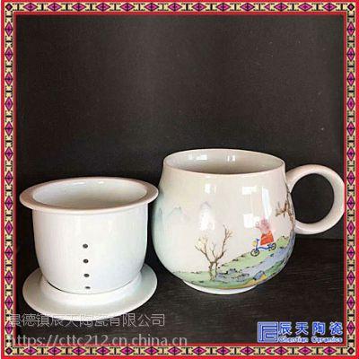 中式景德镇陶瓷老板茶杯骨瓷杯 办公室杯子个人杯青花礼品定制