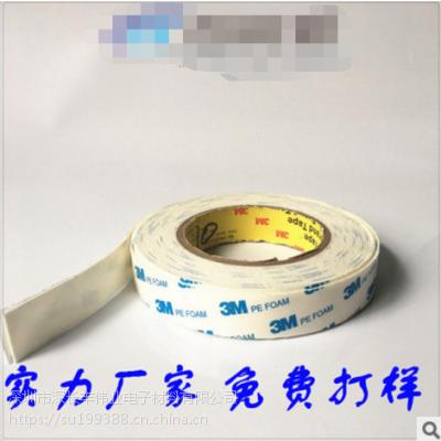 3M55261高温棉纸双面胶带 无纺布双面胶
