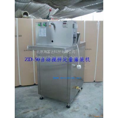 培养基自动定量灌装机(普通的) 型号:库号:M195721
