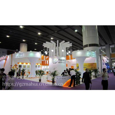2017广州陶瓷工业展/陶瓷设备及配件展/陶瓷原料展/模具模料展