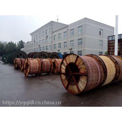 供应铜3芯绝缘聚氯乙烯护套齐鲁电缆 YJVP-0.6/1KV 3*1.5