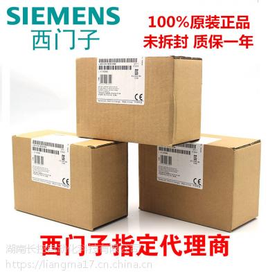 西门子PLC电源307电源10A现货6ES7 307-1KA02-0AA0