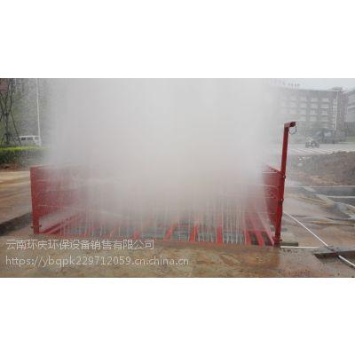 专业云南清洗设备_选环庆环保工程水雾式设备