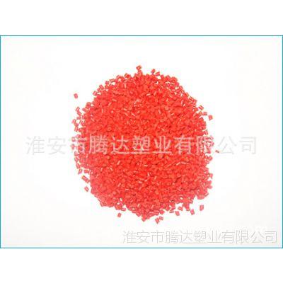 厂家供应 环保级色母粉 塑料色母色粉 淮安色母粉定做