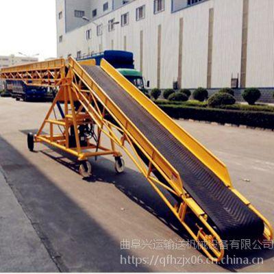 筐装蔬菜用爬坡输送机 兴运12米长可升降粮食传输机