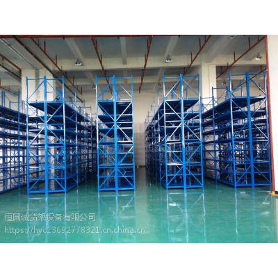 惠州仓储货架定做惠阳库房货架生产