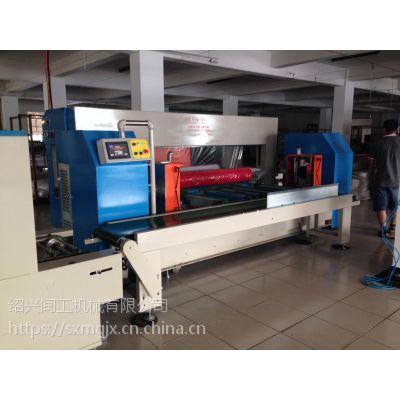 浙江杭州绍兴闽工机械MG-2000型全自动PE膜布匹包装机