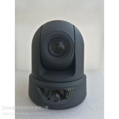 双目跟踪摄像机