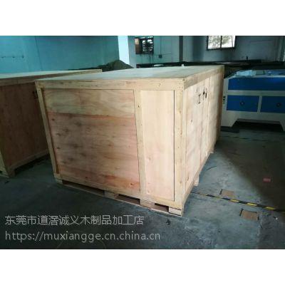 胶合板木箱,永盛包装,这个行业你了解多少