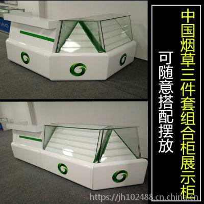 贵州厂家销售香烟柜台 卷烟一体柜台 烟草销售台