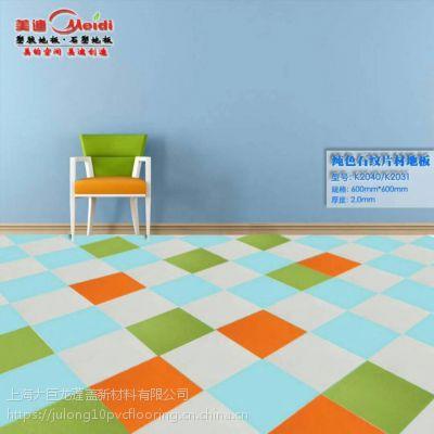 PVC片材 耐磨 大巨龙快装片材地板 厂家直销 纯色 600*600mm