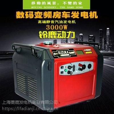 安徽3KW发电机数码发电机汽油发电机