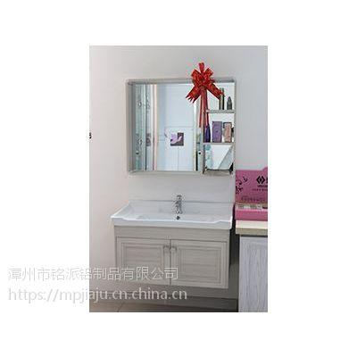 漳州铭派全铝合金阳台柜|洗衣柜厂家批发、零售