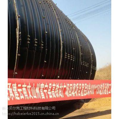 贝尔克波纹涵管厂家,金属波纹涵管衡水促销有礼