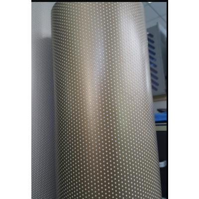金色的打孔膜,白色打孔膜冲孔膜丝印金色,用来制作户外立体双色发光字