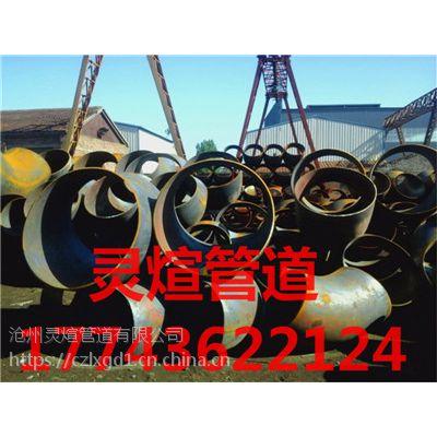 灵煊牌节能减排90度630*10碳钢弯头PN1.6