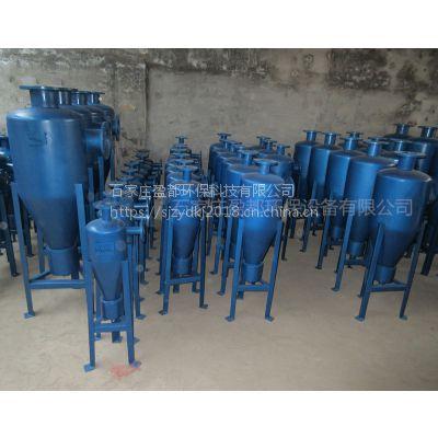 供应不锈钢固液分离旋流除砂器延安