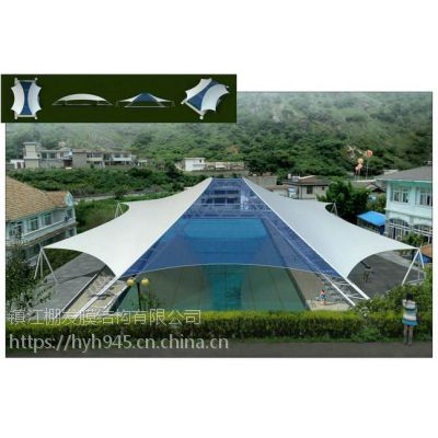 泳池膜结构遮阳棚,公园景观张拉膜结构