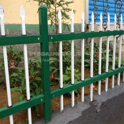 河北栅栏生产厂家 锌钢围栏 围墙护栏