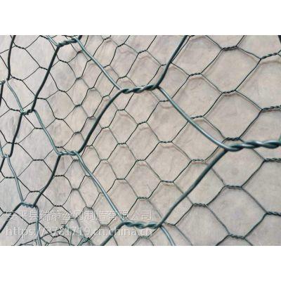 批发零售石笼网箱雷诺护垫堤坡防护网拧花网重型六角网电话13315848097