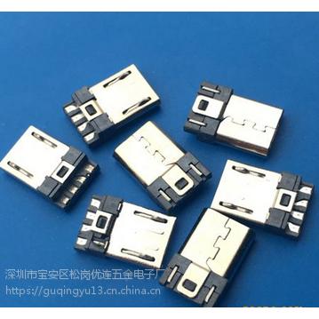 10.5mm公头MICRO-5P焊线前五后四后五3.0超薄 PCB-创粤