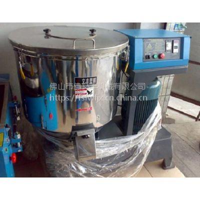 直销山东烟台100KG干燥混色机&广东佛山高速搅拌机+塑料颗粒混色机价格