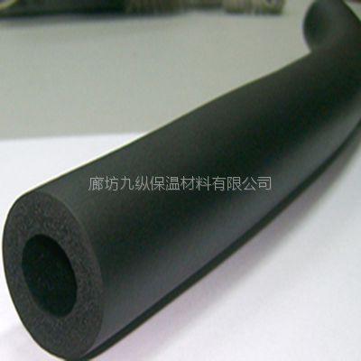 专业批发空调橡塑保温棉管|高密度橡塑保温管壳知名品牌