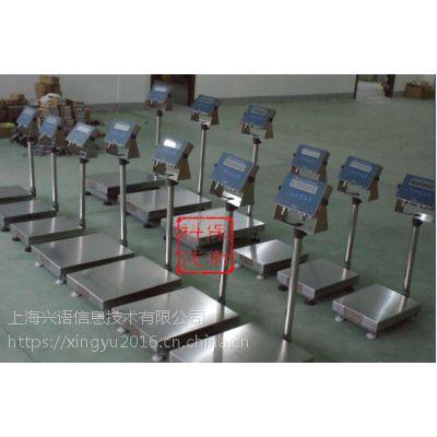 北京60公斤电子台称可对接实验室管理系统