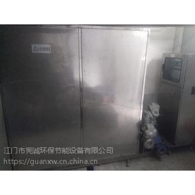 低价销售染整厂印花废水热回收 余热回收机 热交换热水机XC-WS-15T