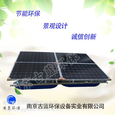 光能生活污水处理太阳能光伏喷泉太阳能曝气机
