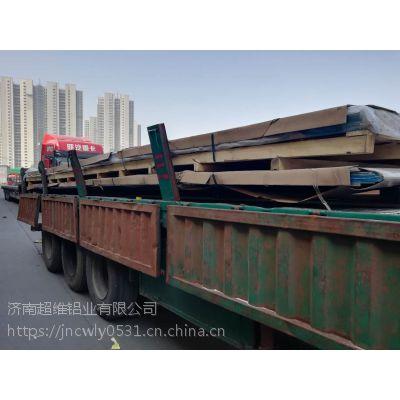 山东5005优质铝板,5005船用铝板_船用铝板价格