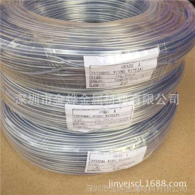 现货供应:tpu包胶铝线 直径1.5毫米透明pvc/diy包胶纯铝线