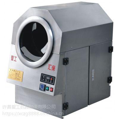 【小型炒药机】小型炒药机价格_优质小型炒药机