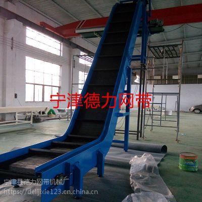 德力网带厂生产-006爬坡提升输送机