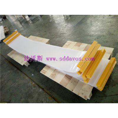 健身房滑行练习塑料垫 左右滑行塑料垫板