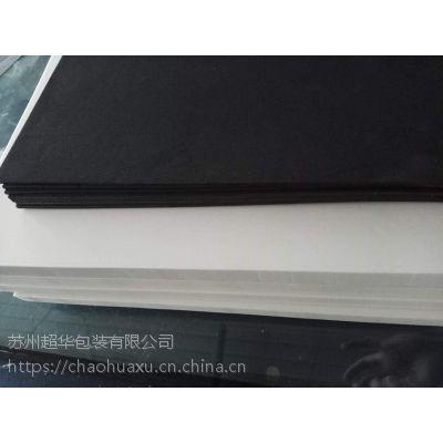 苏州EVA泡棉制品厂家 供应黑白高发泡EVA 可冲型