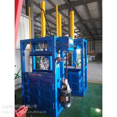 规格齐全的液压打包机生产商 好操作的蚕丝打包机价格