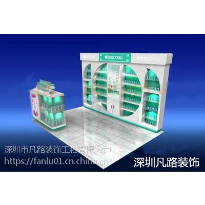 有机精油展示柜,化妆品展柜,陈列架,凡路展示柜