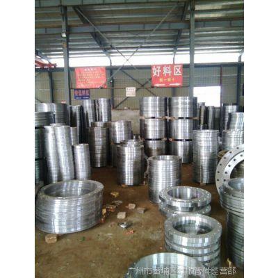 SANS1123标准不锈钢法兰,型号齐全,广州市鑫顺管件