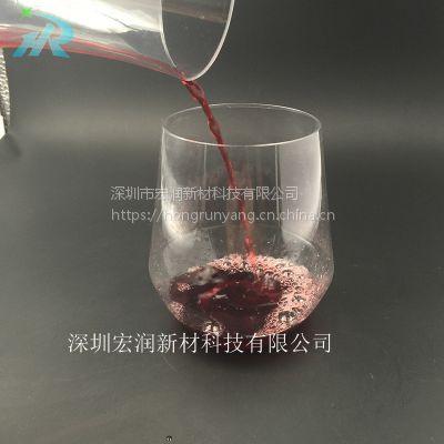 供应PET塑料锥形杯,深圳PET塑料酒杯