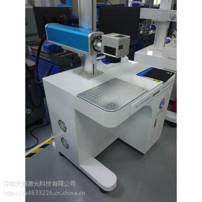 惠州惠阳镭雕加工激光打标机激光镭雕机
