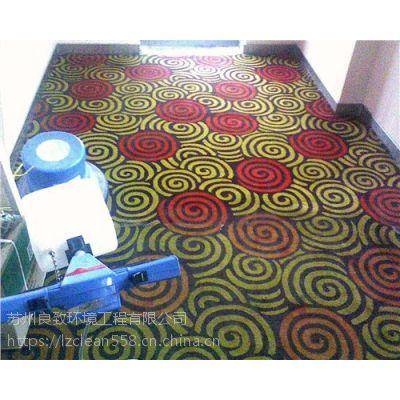 苏州写字楼地毯清洗报价_苏州地毯清洗公司_苏州办公室地毯清洗_良致保洁