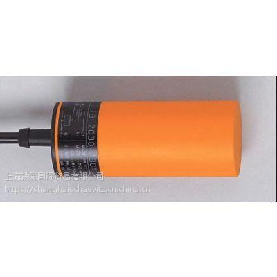 厂家促销让利IFM电流传感器