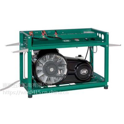 德国LW200E航海型 消防充填泵 移动充气泵 高压压缩机
