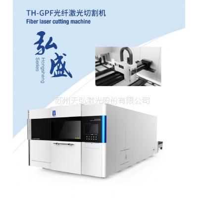 IPG激光器1000-3000W激光切割机