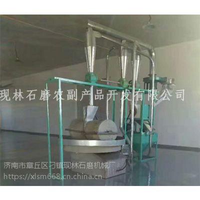 现林荞麦石磨面粉机100型 元宵粉石碾双碾 芝麻酱香油电动石磨机