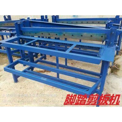 吉林省林毅牌铁皮脚踏剪板机 手动剪板机厂家电话