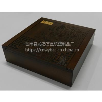 玛咖木盒礼品包装,茶道木盒包装厂,平阳红木木盒厂