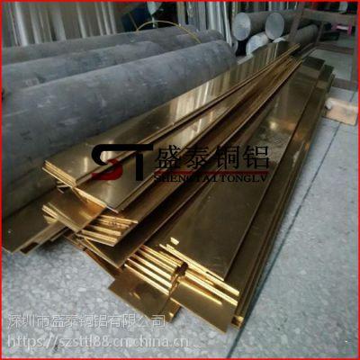 盛泰国标H65黄铜排 优质超宽黄铜排 易切削 表面光亮